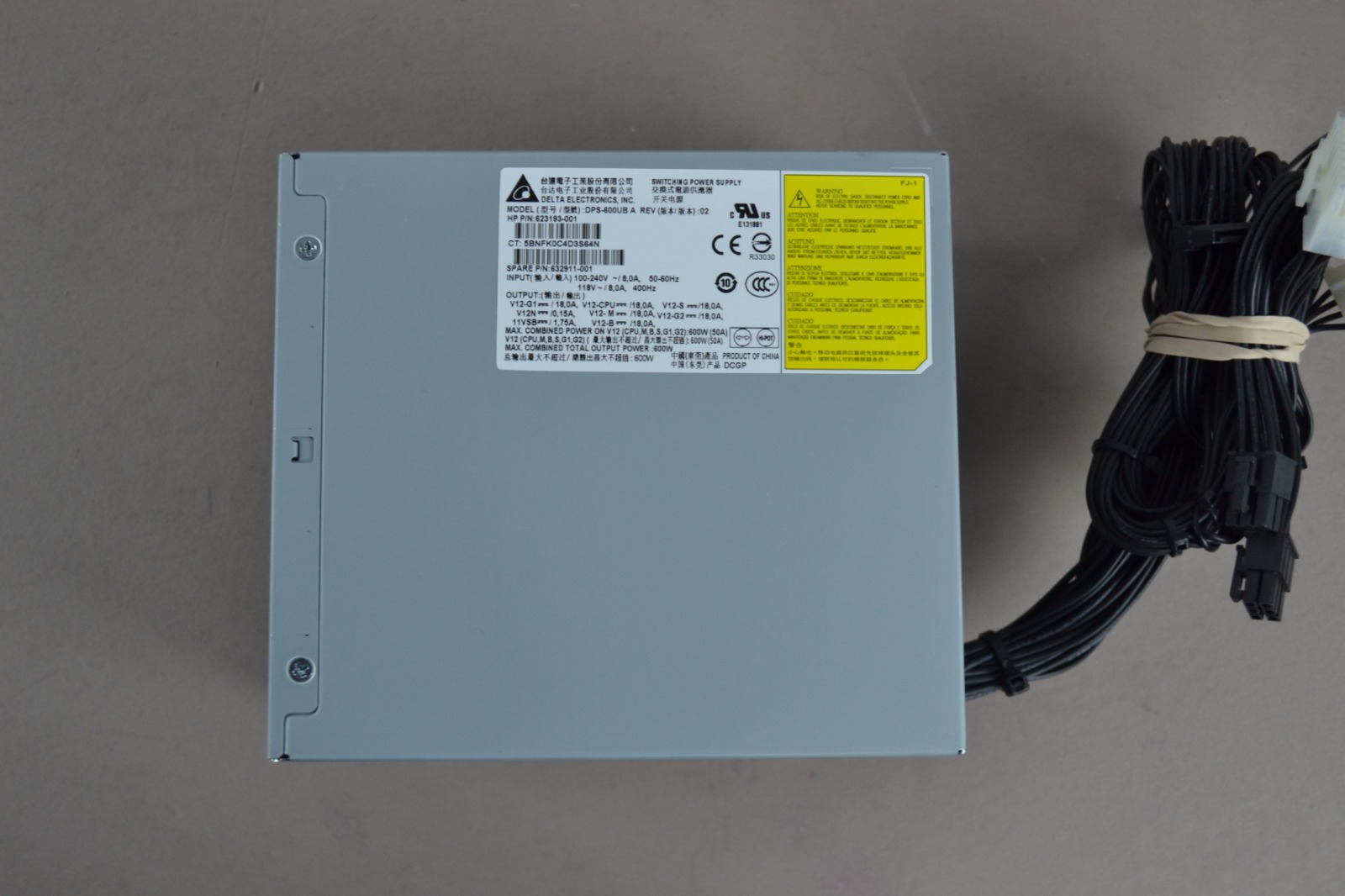600W Power Supply for HP Z420
