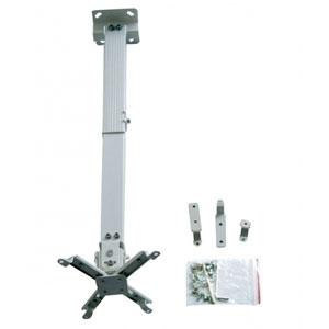 Giá treo máy chiếu 1.0 - 2.0 m