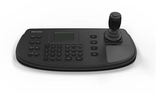 Bàn phím điều khiển camera Speed Dome và đầu ghi hình HIKVISION DS-1006KI