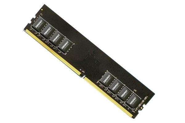 Ram PC 4GB DDR4 Bus 2666Mhz