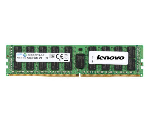 ThinkSystem 4GB TruDDR4 2666MHz (1Rx16, 1.2V) Non-ECC UDIMM