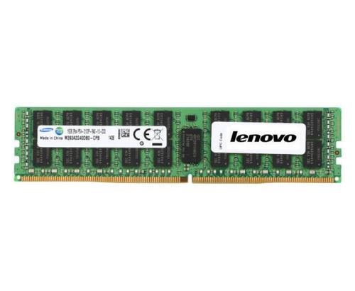 ThinkSystem 16GB TruDDR4 2666MHz (2Rx8, 1.2V) Non-ECC UDIMM