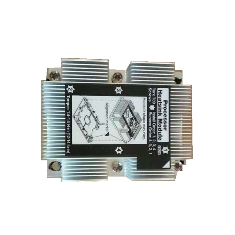 Heatsink for ThinkSystem SR650